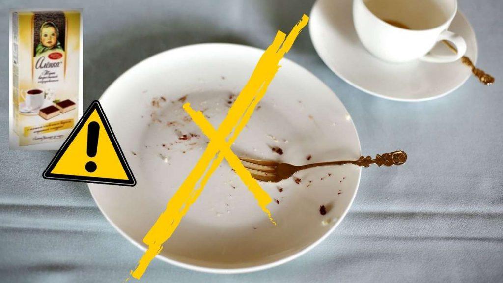 Beliebter Kuchenrückruf: Krebsrisiko durch mögliche Genmutation