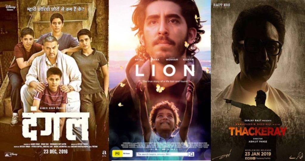 Beste Biopics-Filme auf Netflix (19. Juli 2021)