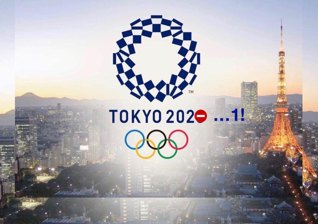 Olympia-Judo: Herzschmerz für Fletcher gegen Österreich
