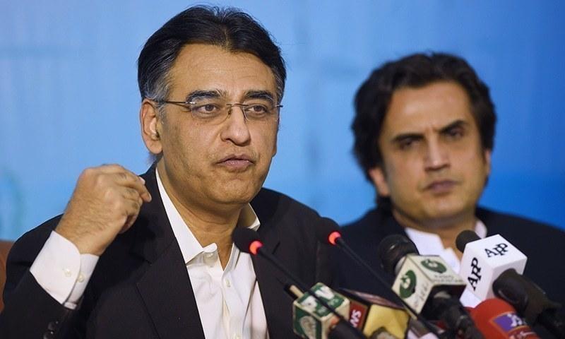 Nur vom Privatsektor geleitete Entwicklung kann Pakistan voranbringen: Asad - Journal