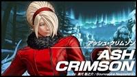 Ash Crimson in King of Fighters 15 Bild # 7