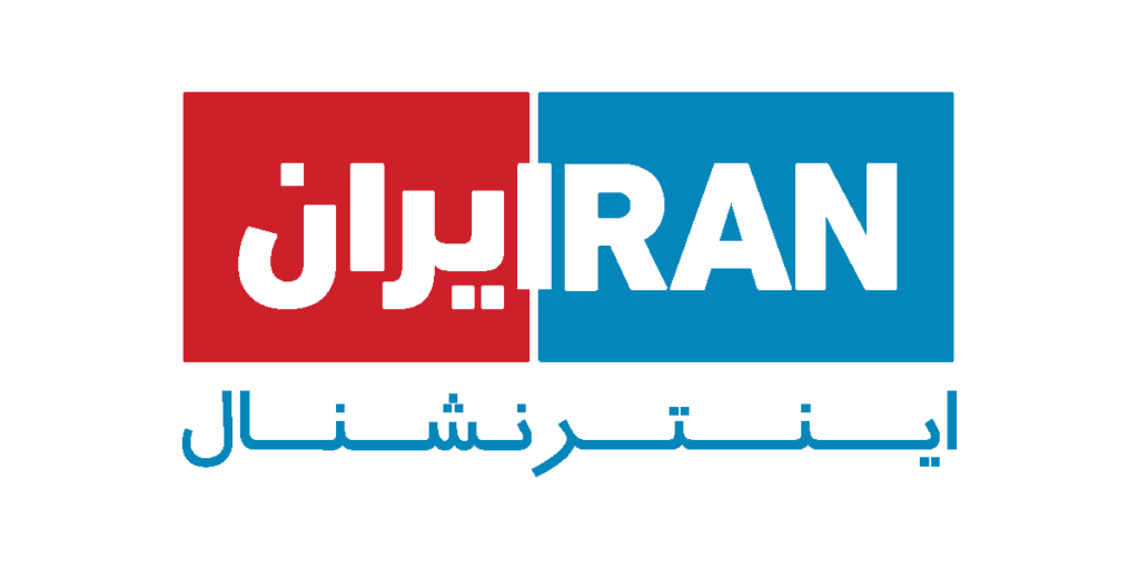 Westliche Länder fordern den Iran erneut auf, die Atomgespräche wieder aufzunehmen