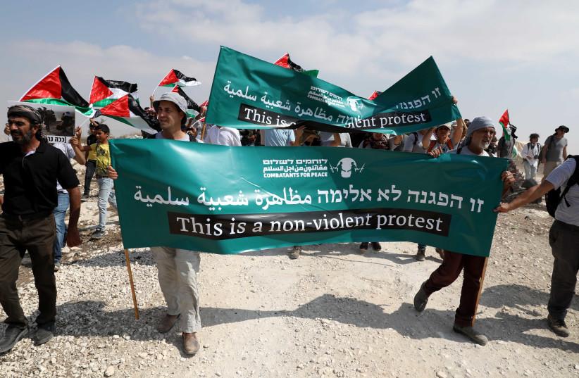 UN fordert Wassergerechtigkeit zwischen Israelis und Palästinensern