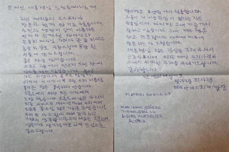Zwei österreichische Krankenschwestern, die hier für ihr langjähriges Engagement für Patienten in Südkorea bekannt sind, schrieben Präsident Moon Jae-in als Antwort auf seine jüngste persönliche Nachricht und die ihnen zugesandten Geschenke.  Mit freundlicher Genehmigung von Cheong Wa Dae, Yonhap