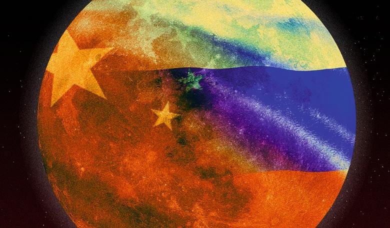 Russland und China – eine neue Weltraumachse